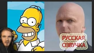 THE SIMPSONS IN REAL LIFE? (������� �������)