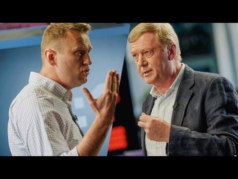 Смотреть Дебаты. Навальный vs Чубайс. Полная версия онлайн