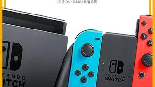 닌텐도 스위치 3월 게임순위 & 판매량 / 중고…