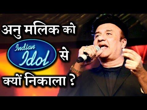SHOCKING NEWS : Anu Malik is no longer part of INDIAN IDOL