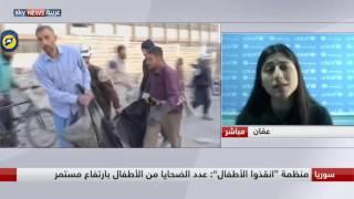 المتحدثة باسم اليونيسيف فرح دخل الله: ما يحدث في حلب فضيحة أخلاقية