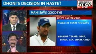 MSD retires: What prompted Captain Cool to retire?
