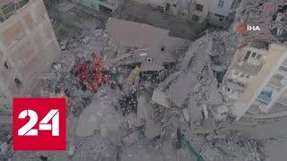 Землетрясение в Турции: возросло число погибших и пострадавших - Россия 24