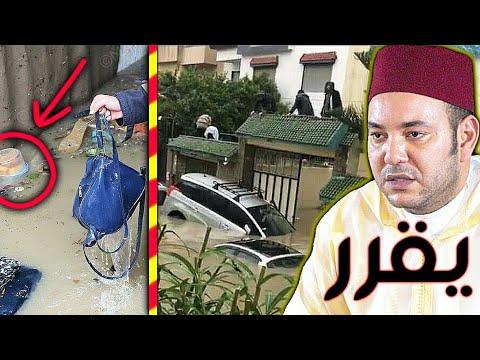 قرار محمد السادس و فـ ـاجعة طنجة معمل طنجة و عـ ـقاب المسؤلين