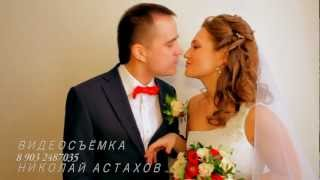 Зимняя свадьба .Видеосъёмка свадеб в москве 2013год