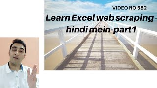 Learn Excel in Hindi - Video 583 - VBA - Web Scraping - Series1