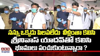 Balakrishna Sensational Comments over Tollywood Meeting WIth CM KCR | ABN Telugu