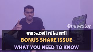 Bonus Share Issue Explained: What You Need To Know [MALAYALAM / EPISODE #71]