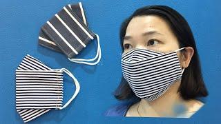 How to sew a 3D mask in 4 minutes/Cách may khẩu trang 3D trong 4 phút/Coser máscaras 3D en 4 minutos