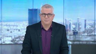 ערב ערב | 25.09.19: הישראלים שישנים באוהלים רק בשביל אייפון