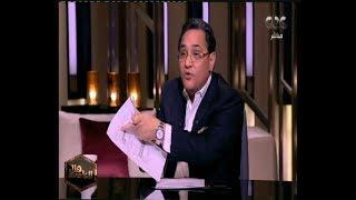 هنا العاصمة | عبد الرحيم علي يكشف المستور وماذا يفعل الإخوان في الخارج  | الجزء الثاني