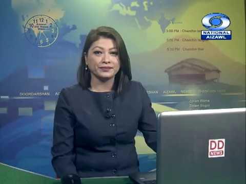DD News Aizawl   2 June 2019   3:00 PM
