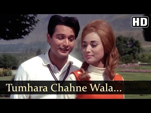 Tumhara Chahne Wala Khuda | Kahin Din Kahi Raat Song | Asha Bhosle | Biswajeet | Mallika| Filmigaane