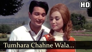 Tumhara Chahne Wala Khuda - Kahin Din Kahi Raat Song - Asha Bhosle - Biswajeet - Mallika- Filmigaane