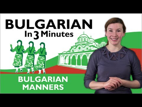 Learn Bulgarian - Bulgarian in Three Minutes - Bulgarian Manners