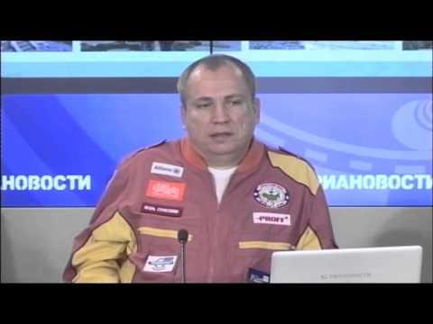 Пресс конференция в РИА Новости / Press-conference in RIA Novosti agency