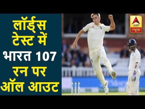 Twarit Khel: Anderson`s fifer knocks India out for 107 in Lord`s Test
