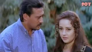 Ye Aankhien Hain Aaina (Meri Zindgi Ka - Stuntman)