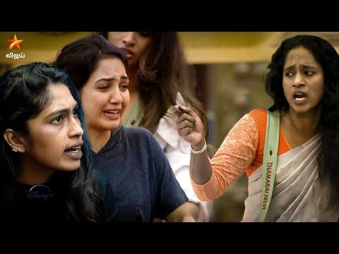 நீ Dress மாத்துறப்ப நான் பாக்கவா 🥵- Day 23 Troll | Bigg Boss 5 Tamil | Kamal Haasan | Vijay Tv