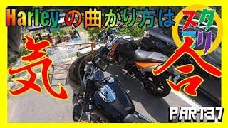 #37 そうだ!兵庫へ行こう!【道の駅134カ所行くねん!】
