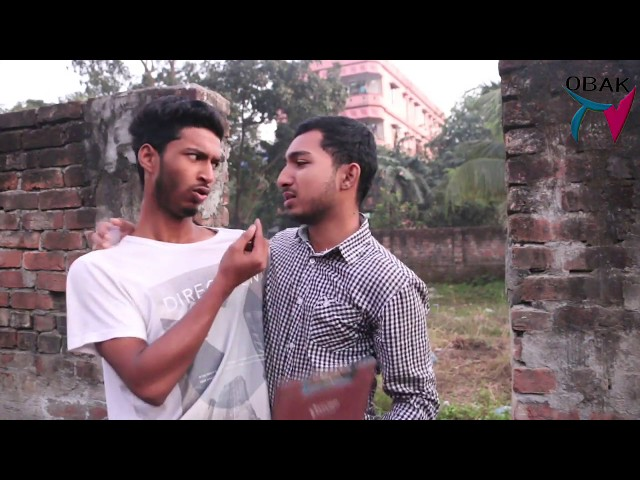 Heart Touching Short Film | Prokito Bondhu | ?????? ????? |  Director By : Al Mamun | OBAK TV