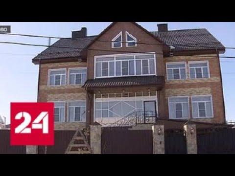 Крепость в элитном сосновом бору: как выглядит дом главы кемеровского МЧС - Россия 24