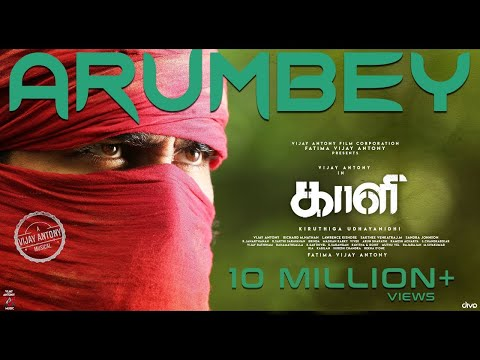 Latest Tamil Video Songs HD Blu Ray 1080p 2017 2018