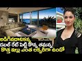 Tamanna Luxury House with Sea View in Mumbai and Check the Price and Specialties | Gossip Adda