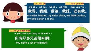 Slow and Easy Chinese Conversation Practice | Learn Chinese Essential Conversations: L1 Lesson 7