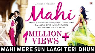 O MAHI MERE SUN BY ALTAAF | LATEST HINDI BOLLYWOOD SONG 2016 | LYRICAL | AFFECTION MUSIC RECORDS