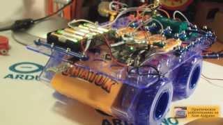 "Уроки Arduino. Робот - ""Вездеход Лидер"" c Bluetooth/WiFi"