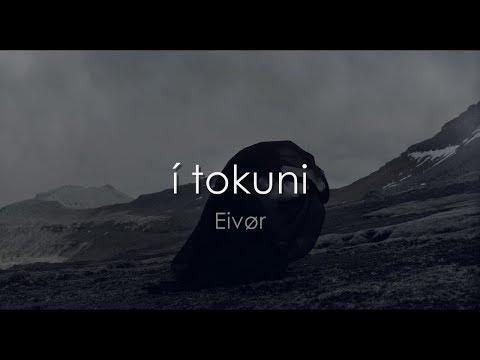 í tokuni - LYRICS + English Translation - Eivør