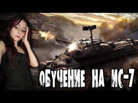 Игры для мальчиков танки - играть онлайн, бесплатно, без