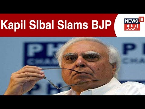 Kapil Sibal Says BJP Is Trying To Put Pressure On Supreme Court | Jan 2, 2018