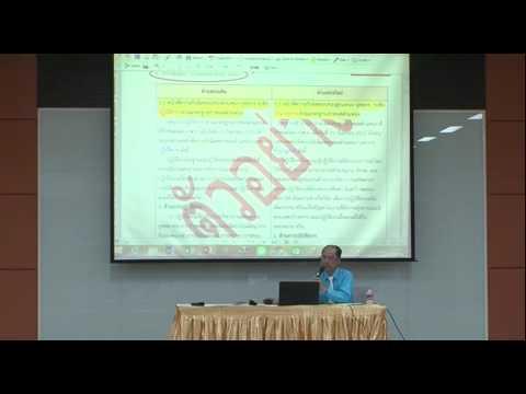 เทคนิคการเขียนแบบประเมินค่างาน Part2/2