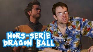Joueur du grenier (Hors-série) - DRAGON BALL
