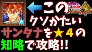 高評価,チャンネル登録よろしくお願いします☆Please Subscribe :D→https...