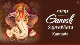 Shri Ganesh Suprabhata Full Audio Song Juke Box I Shri Ganesh Suprabhata
