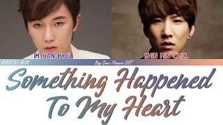 T-max And Aandt - Something Happened To My Heart Boys Over Flowers Ost Hanromeng Lyrics