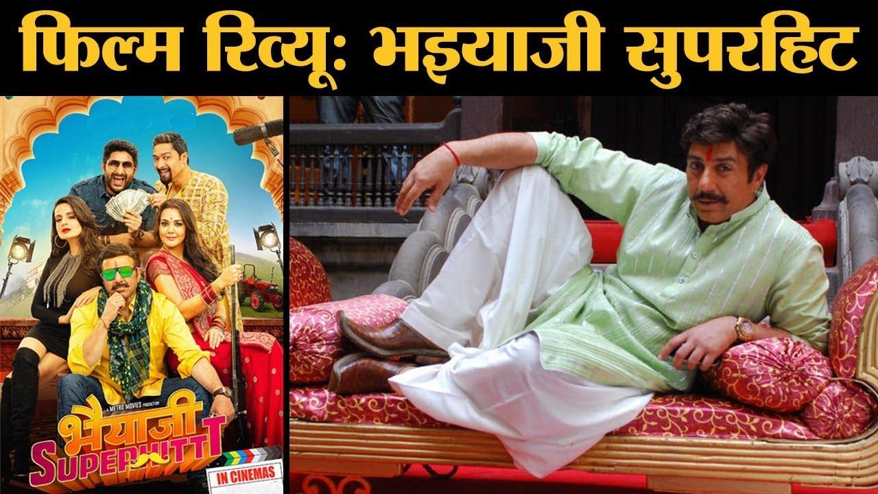 Film Review Bhaiaji Superhit l Sunny Deol l Preity Zinta l Arshad Warsi