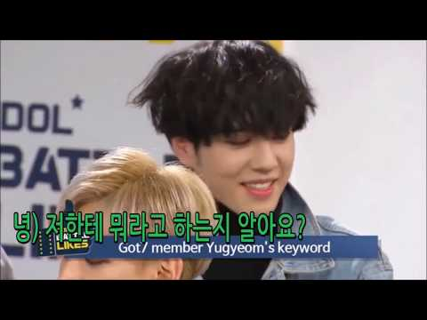 Download Youtube: GOT7 HOW: YugBam treats their parents