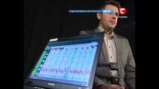 Проверка на детекторе лжи Дмитрия Карпачева