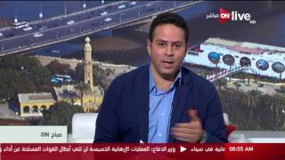 بالفيديو..أبرز عناوين الصحف المصرية في نشرة «صباح أون»