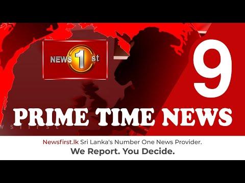 News 1st: Prime Time English News - 9 PM   20/06/2021