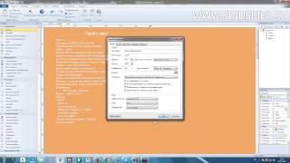 Урок №9 -Всплывающее окно (Лайтбокс) WYSIWYG Web Builder
