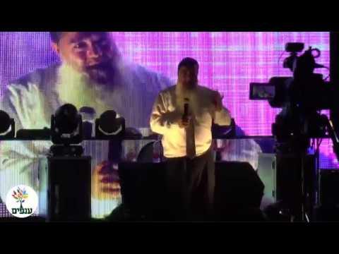 האירוע המרכזי בירושליים - הרב יגאל כהן HD