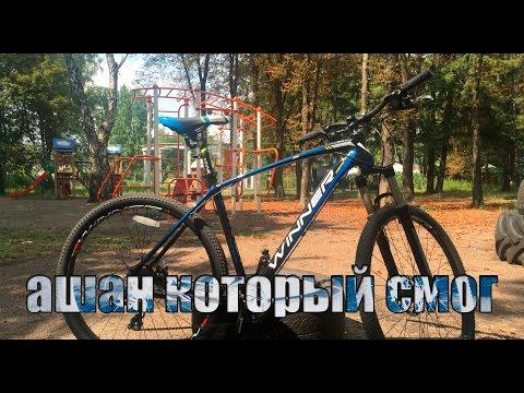 Видео Ремонт велосипеда стелс