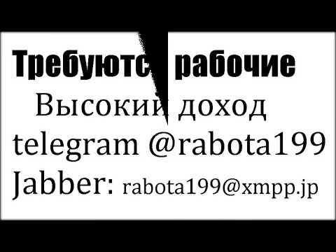 Работа Симферополь 2018