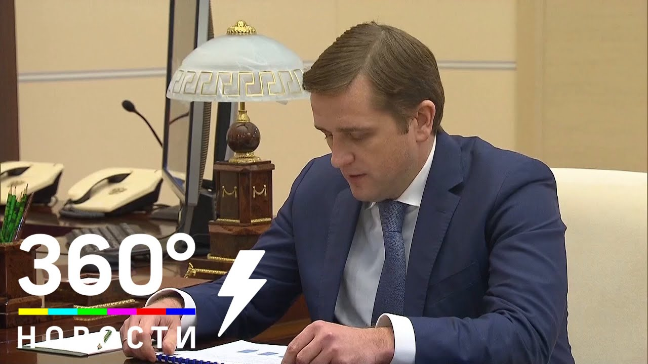 Путин: куда дели красную икру?
