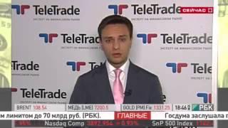 TeleTrade Обзор рынков, 23.10.2013
